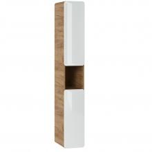 Szafka łazienkowa słupek Aruba 170x25x39 cm biały bianco/dąb craft złoty