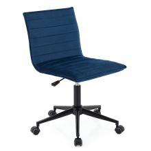Regulowane krzesło obrotowe Franz granatowe welur