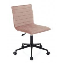 Regulowane krzesło obrotowe Franz różowe welur