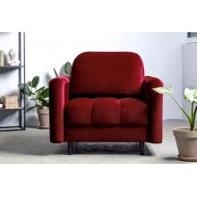Fotel wypoczynkowy Obvious bordowy welurowy