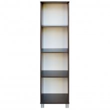 Regał biurowy Esnea 50 cm nowoczesny